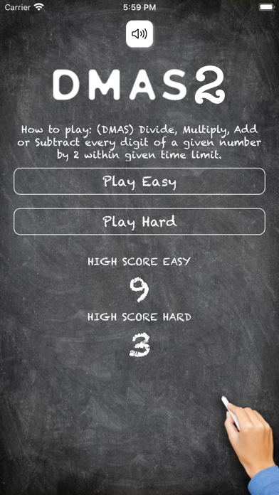 DMAS 2 screenshot 2