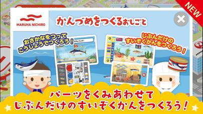 ファミリーアップス子供の知育アプリ ScreenShot0