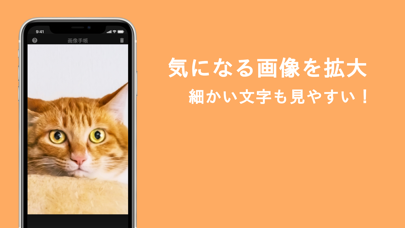 画像手帳紹介画像2