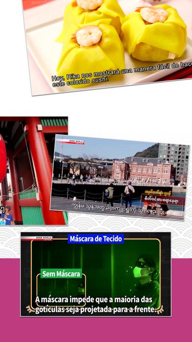 NHK WORLD-JAPAN ScreenShot5