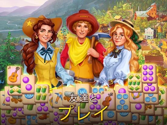 Sheriff of Mahjong:ソリティアのおすすめ画像7