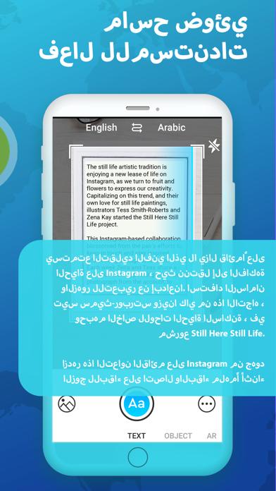آلية ترجمة باستخدام الكاميرالقطة شاشة4