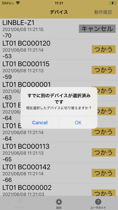 LINBLE Keyboard紹介画像3