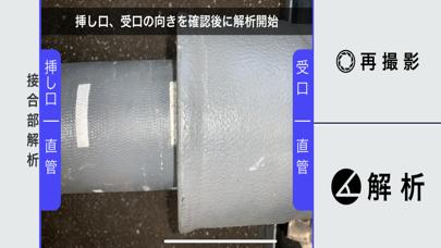サイトアングル紹介画像2