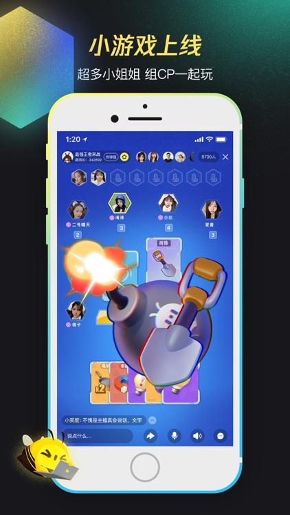 掌上WeGame-英雄联盟手游开黑组队福利 screenshot-3