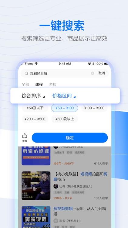 学浪 screenshot-2