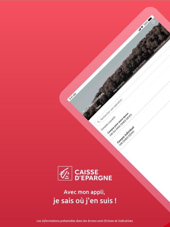 Banxo - Caisse d'Epargne