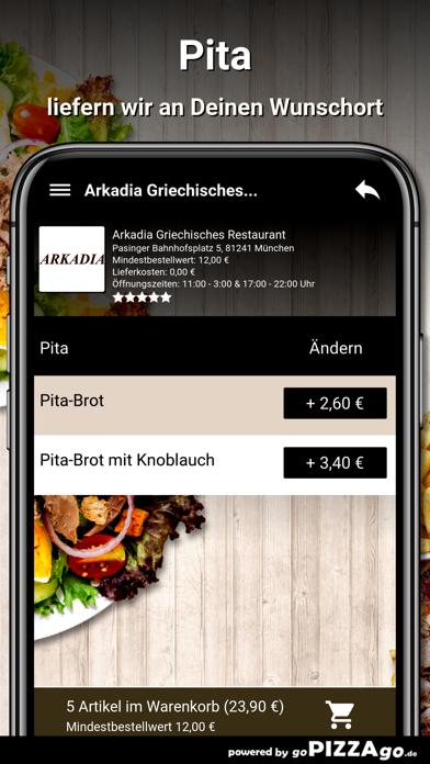 Arkadia München screenshot 6