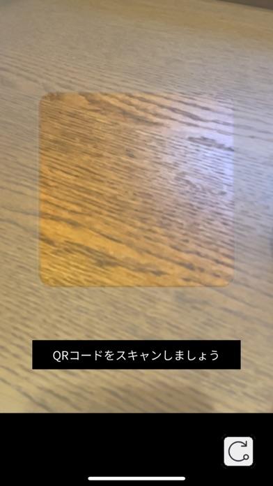 モーションペイパ紹介画像3