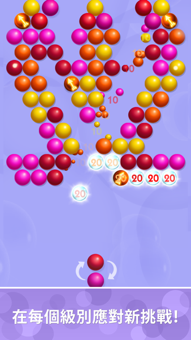 Bubblez: 魔法泡泡任务 screenshot 3