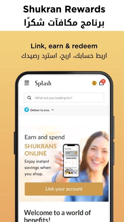 Splash Online - سبلاش اون لاين screenshot-5