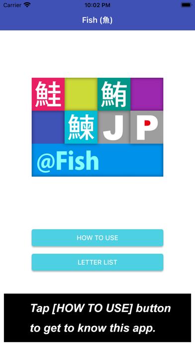 JP Fish:魚紹介画像1