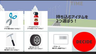 未来予知レーシング screenshot 3