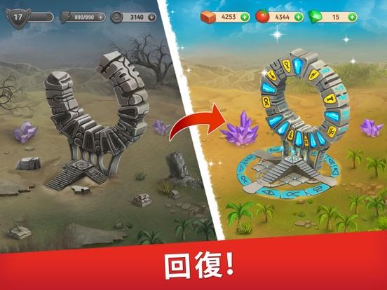 帝国のゆりかご-マッチ3パズルゲーム人気。 フルーツマージのおすすめ画像2