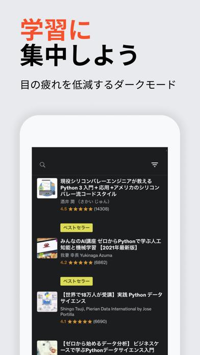 Udemy Online Video Courses ScreenShot5