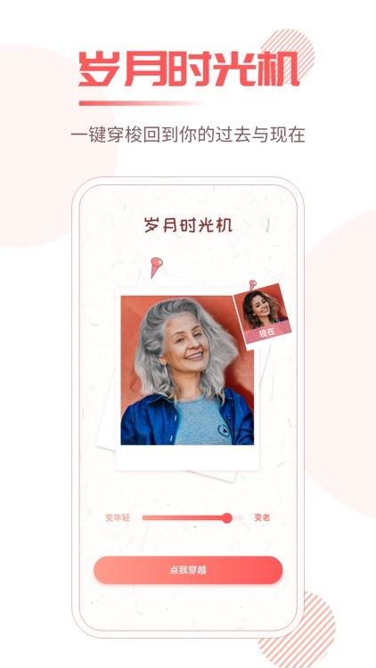 照片修复王-老照片修复模糊图片修复大师 screenshot-6