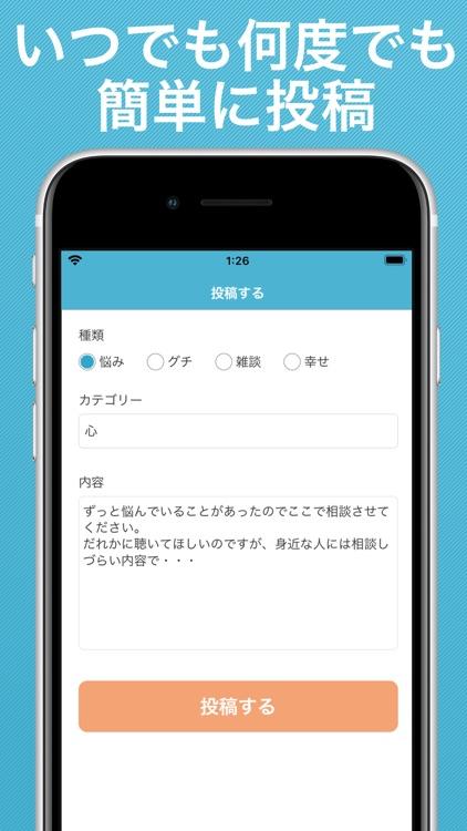 きいて screenshot-3