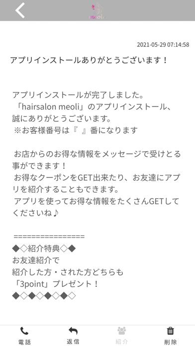 hairsalon meoli紹介画像2
