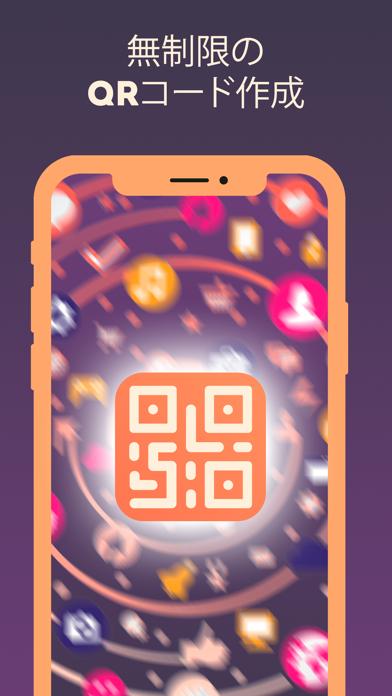 QScaN - QR & Barcode Scannerのスクリーンショット4