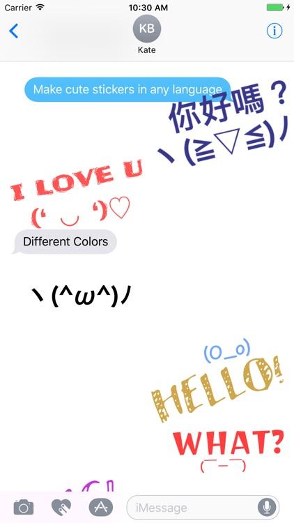 Symbol Infinity: Font Keyboard screenshot-6