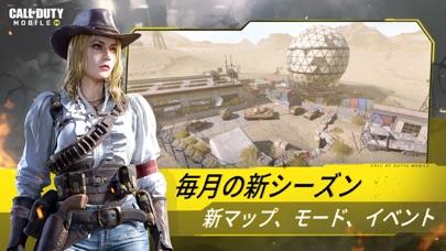 Call of Duty®: Mobileのおすすめ画像2