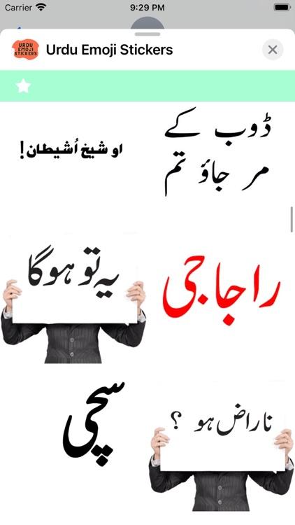 Urdu Emoji Stickers screenshot-9