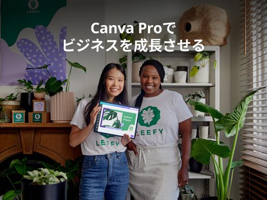 Canva-インスタストーリー,SNS投稿画像のデザイン作成のおすすめ画像8
