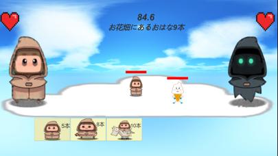 your destiny screenshot 3