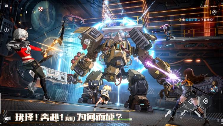 幻塔 screenshot-3