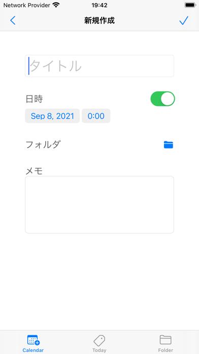 BIG DEAL紹介画像2