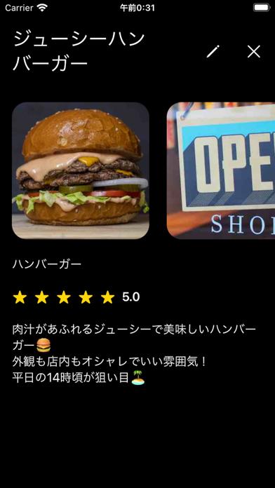 マイ レビュー紹介画像6