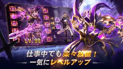魔剣伝説のスクリーンショット4