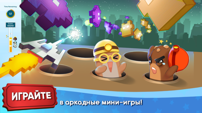 Скриншот №8 к RollerCoaster Tycoon® Touch™