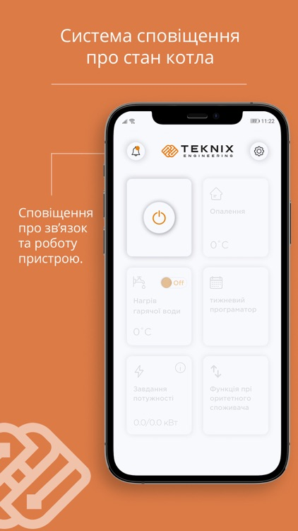 TEKNIX Smart boiler screenshot-6
