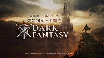 最新スマホゲームのDarkFantasyが配信開始!