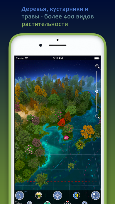 Скриншот №9 к Земля 3D - Атлас мира