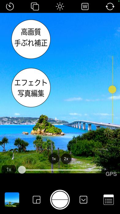 OneCamPro紹介画像1