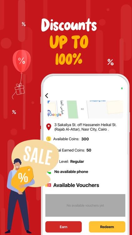 Sharee Coin: Discount & Saving screenshot-3