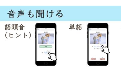 呼称リハ(難)紹介画像3