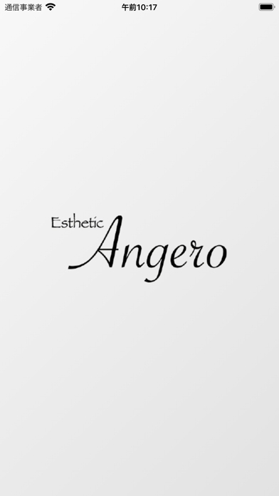Esthetic Angero紹介画像1