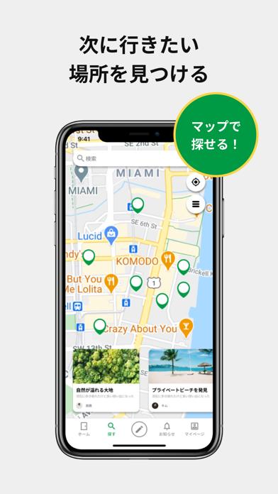 Packer - 旅の記録&マッピングアプリ紹介画像4
