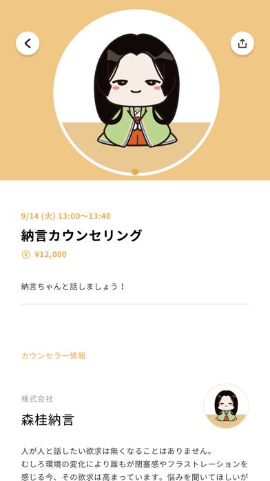 NAGON紹介画像3