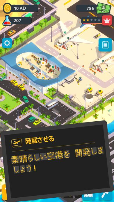 最新スマホゲームのAirportInc.IdleTycoonGameが配信開始!