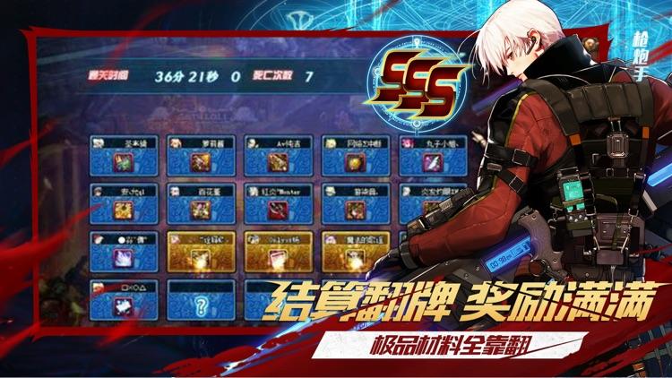 地下城剑魂 - 阿拉德猎人动作游戏! screenshot-4