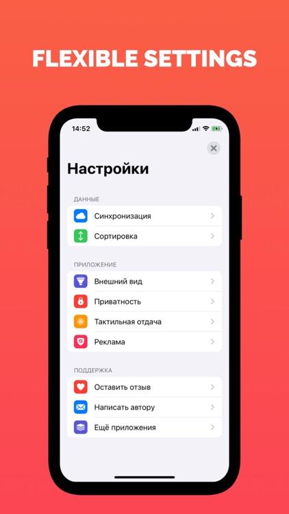 Secret Notes - Private Notepad screenshot-6