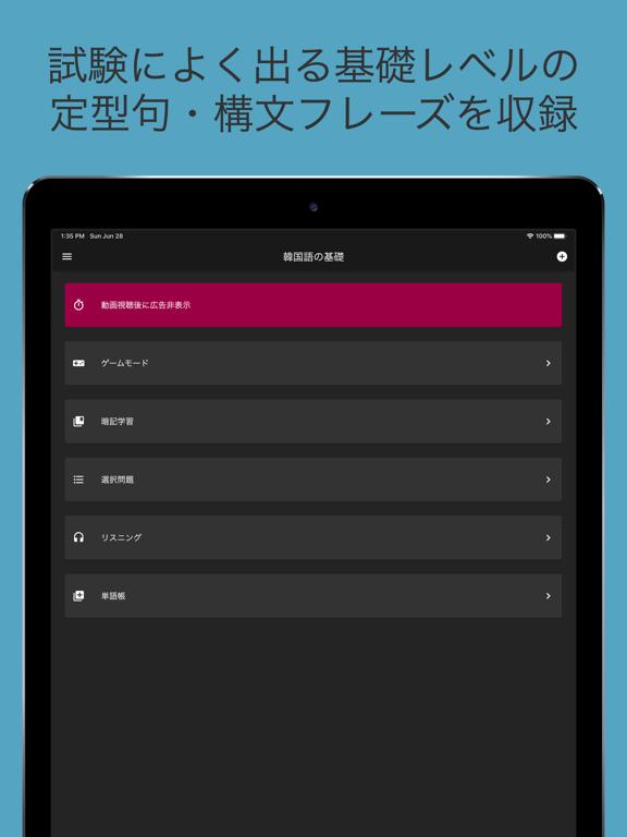 https://is4-ssl.mzstatic.com/image/thumb/PurpleSource123/v4/8b/e7/de/8be7de07-0a9d-9523-a295-29bf83e442fb/a9cc3edb-68e5-4653-aa9d-d6c353590228_Apple_iPad_Pro_12_9-inch_2048x2732_Screenshot2.png/576x768bb.png