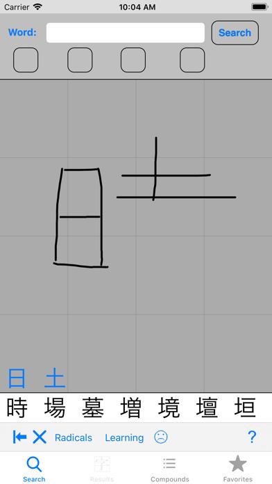 JiShop Conciseのおすすめ画像2