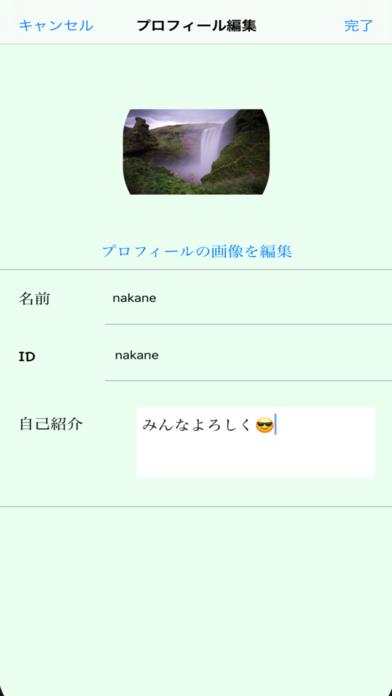 ShareTask! screenshot 2