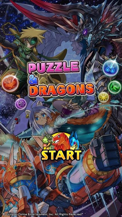 パズル&ドラゴンズ screenshot-0