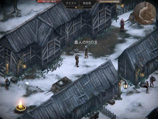ヴァンパイアズ・フォール:オリジンズ オープンワールドRPGのおすすめ画像4